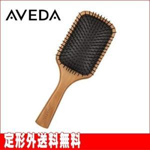 【アヴェダ】パドルブラシ (AVEDA/ヘアブラシ) ※定形外送料無料|lunadea
