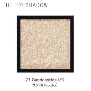 【アディクション】ザ アイシャドウ #027 Sandcastles (1g)|lunadea