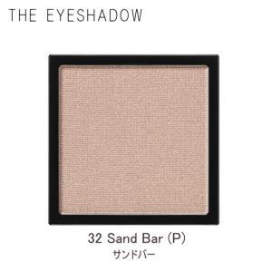 【アディクション】ザ アイシャドウ #032 Sand Bar (1g)|lunadea