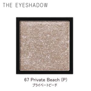 【アディクション】ザ アイシャドウ #067 Private Beach (1g)|lunadea