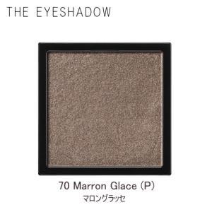 【アディクション】ザ アイシャドウ #070 Marron Glace (1g)|lunadea
