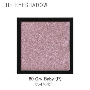 【アディクション】ザ アイシャドウ #080 Cry Baby (1g)|lunadea
