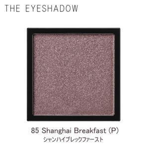 【アディクション】ザ アイシャドウ #085 Shanghai Breakfast (1g)|lunadea