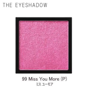 【アディクション】ザ アイシャドウ #099 Miss You More (1g)|lunadea