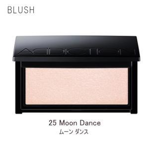 【アディクション】ブラッシュ #25 Moon Dance (2.5g)|lunadea