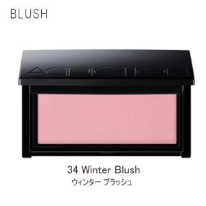 【アディクション】ブラッシュ #34 Winter Blush (2.5g)|lunadea