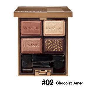 【カネボウ】ルナソル セレクション・ドゥ・ショコラアイズ #02 Chocolat Amer (5.5g) ※定形外送料無料|lunadea