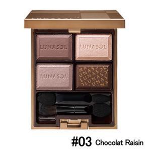 繊細で奥深いショコラの世界にインスパイアされた4色セットのアイシャドウです。ブラックチョコレートのよ...