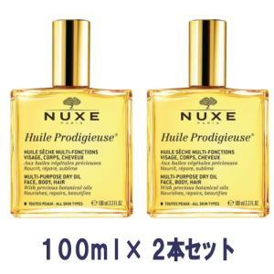 1本で顔・体・髪に使えるマルチ美容オイル。 サラッとしたテクスチャーと魅惑的な香りはそのままに、エイ...
