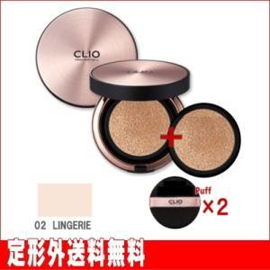 【CLIO】クリオ キルカバーアンプルクッション(SPF50+/PA+++) #2-BP LINGE...