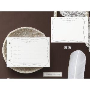 追加用ウェディングゲストカード(10枚)【ゲストブック】|lunaluce