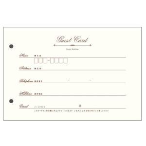ゲストカード追加分 穴有り 10枚セット【芳名帳・ゲストブック】|lunaluce