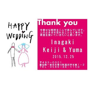 Happy Wedding サンクスカード【メッセージカード 引き出物・引き菓子 プチギフト】