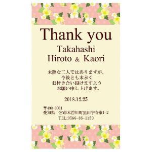 フラワー(ピンク)【メッセージカード 引き出物・引き菓子 プチギフト】