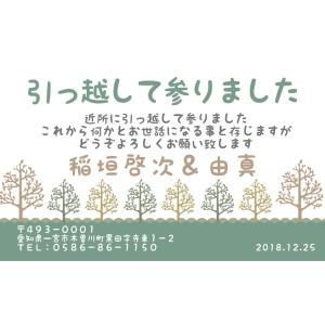 ドライウッド【メッセージカード 引き出物・引き菓子 プチギフト】|lunaluce