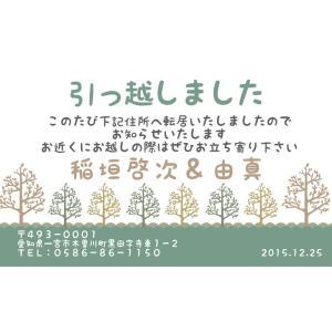 ドライウッド【メッセージカード 引き出物・引き菓子 プチギフト】|lunaluce|02