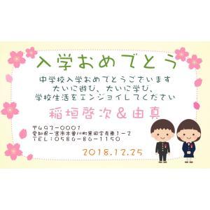 中学校【メッセージカード 引き出物・引き菓子 プチギフト】|lunaluce
