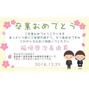 中学校【メッセージカード 引き出物・引き菓子 プチギフト】|lunaluce|02