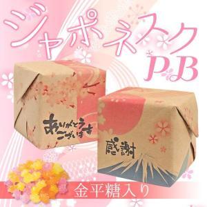 お買い得 // ジャポネスク こんぺいとうPB // 特価 100円 和風 和モダン プチギフト