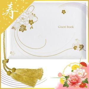 【和風シリーズ】Marika (ホワイト・パール・ショコラ・ピンク) ゲストブック(芳名帳)|lunaluce