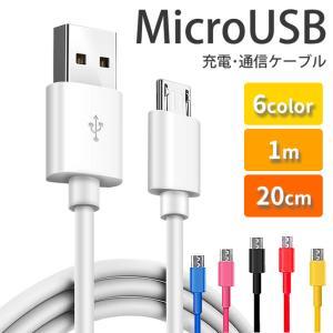 商品詳細  商品名:Micro USB ケーブル (約1m/20cm) サイズ:ケーブル長さ:約1m...