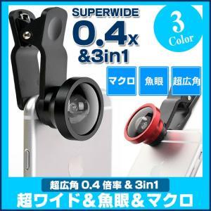 iPhone7 iPhone6s スマートフォン 超広角レン...