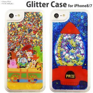 iPhone8 ケース ディズニー iPhone8ケース グリッターケース キャラクター iPhon...