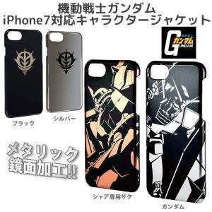 (ゆうパケット送料無料) 機動戦士ガンダム iPhone7対応キャラクタージャケット(人気 新作 可愛い)