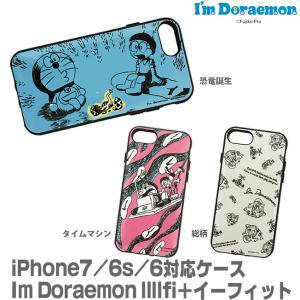 iPhone8 ケース iPhone8ケース ...の関連商品2