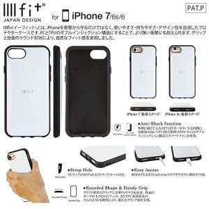 iPhone8 ケース iPhone8ケース ...の詳細画像1