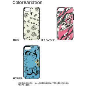 iPhone8 ケース iPhone8ケース ...の詳細画像2