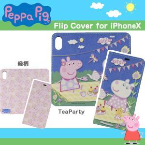 iPhoneXS ケース ペッパピッグ PEPPA PIG iPhoneX カバー 手帳型 フリップ...