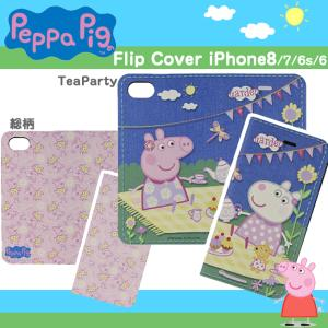 iPhone8 iPhone7 iPhone6s iPhone6 PEPPA PIG ケース カバー...