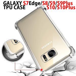 商品名: GALAXY S10 GALAXY S10Plus GALAXY S9 GALAXY S9...