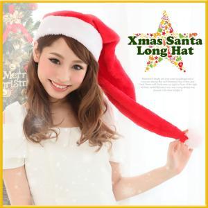 即納可能 ChristmasGoods Xmas ふんわりサンタロング帽子|lunastyle-official