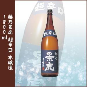 越乃景虎 超辛口 本醸造 1800ml|lunatable