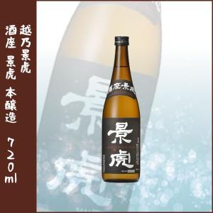 酒座景虎 本醸造 1800ml|lunatable