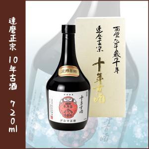 達磨正宗 10年古酒 化粧箱入り 720ml|lunatable