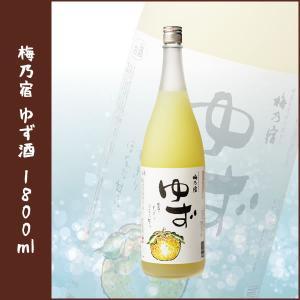 梅乃宿 ゆず酒 1800ml lunatable
