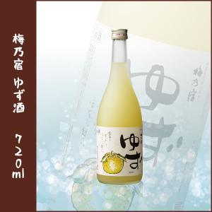 梅乃宿 ゆず酒 720ml lunatable