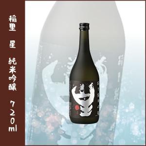 稲里 星 純米吟醸 720ml|lunatable