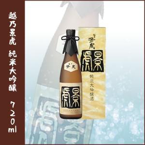 越乃景虎 純米大吟醸 720ml|lunatable