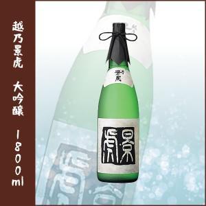 越乃景虎 大吟醸 1800ml|lunatable
