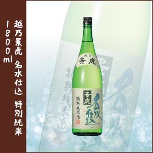 越乃景虎 名水仕込 特別純米 1800ml|lunatable