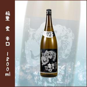 稲里 雲 辛口 1800ml|lunatable