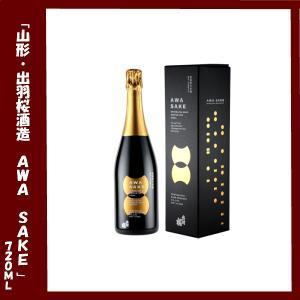 日本酒ギフト 出羽桜 AWA  SAKE 720ml ギフトボックス入り|lunatable