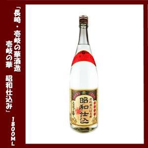 壱岐の華 昭和仕込み 麦焼酎 25度 1800ml lunatable