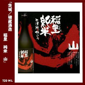稲里 山 純米 720ml|lunatable
