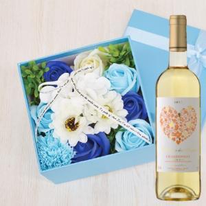 父の日 ギフト ワイン&シャボンフラワー カラーBOX ブルー【ワイン 花 石鹸 プレゼント 贈り物 ソープフラワー】 lunatable