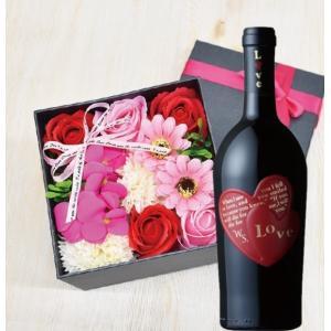 父の日 2021 ギフト ワイン&シャボンフラワー カラーBOX ブラック【ワイン 花 石鹸 プレゼント 贈り物 ソープフラワー】 lunatable